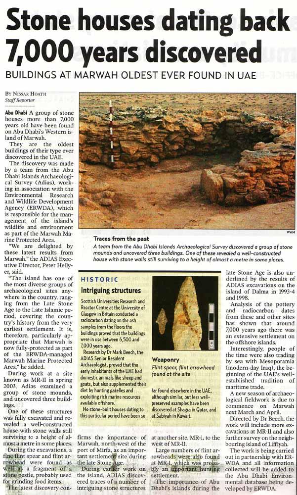 Gulf News, 5 January 2004