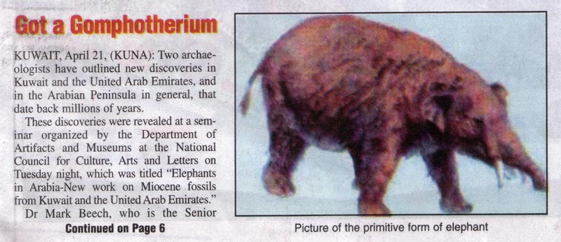 Kuwait Times, 22 April 2004, page 1
