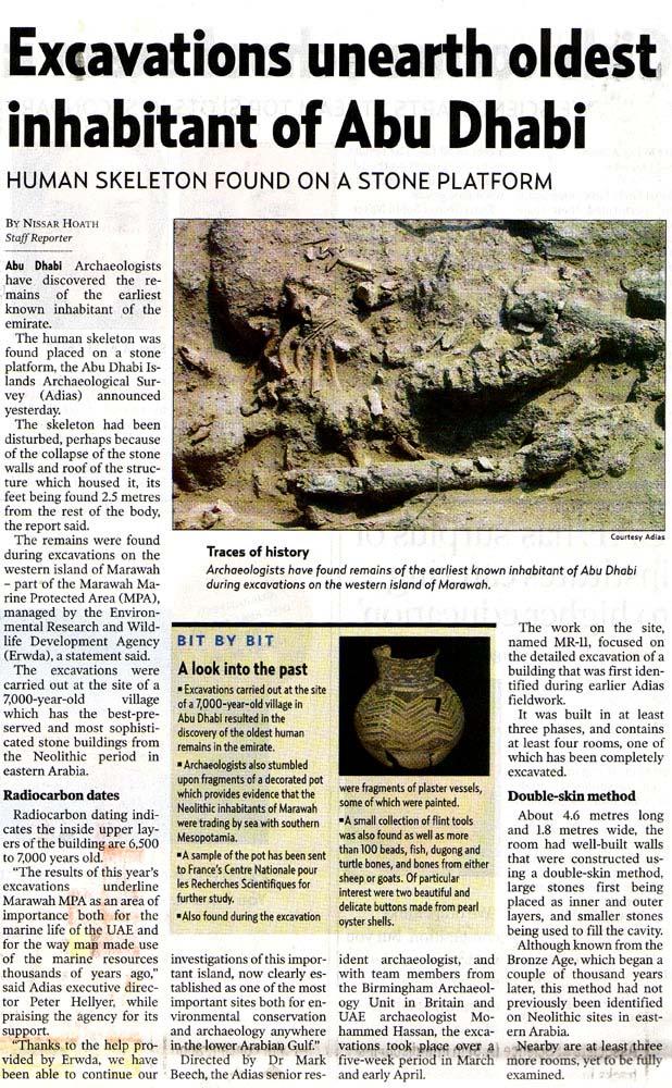 Gulf News, 30 June 2004